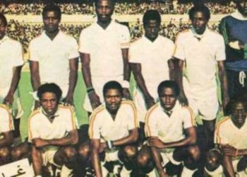 Today In Sports History: Ghana wins third AFCON title after beating Uganda 2-0