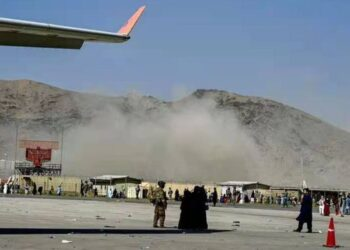 Breaking News: Two explosions occur at Kabul airport amid evacuation